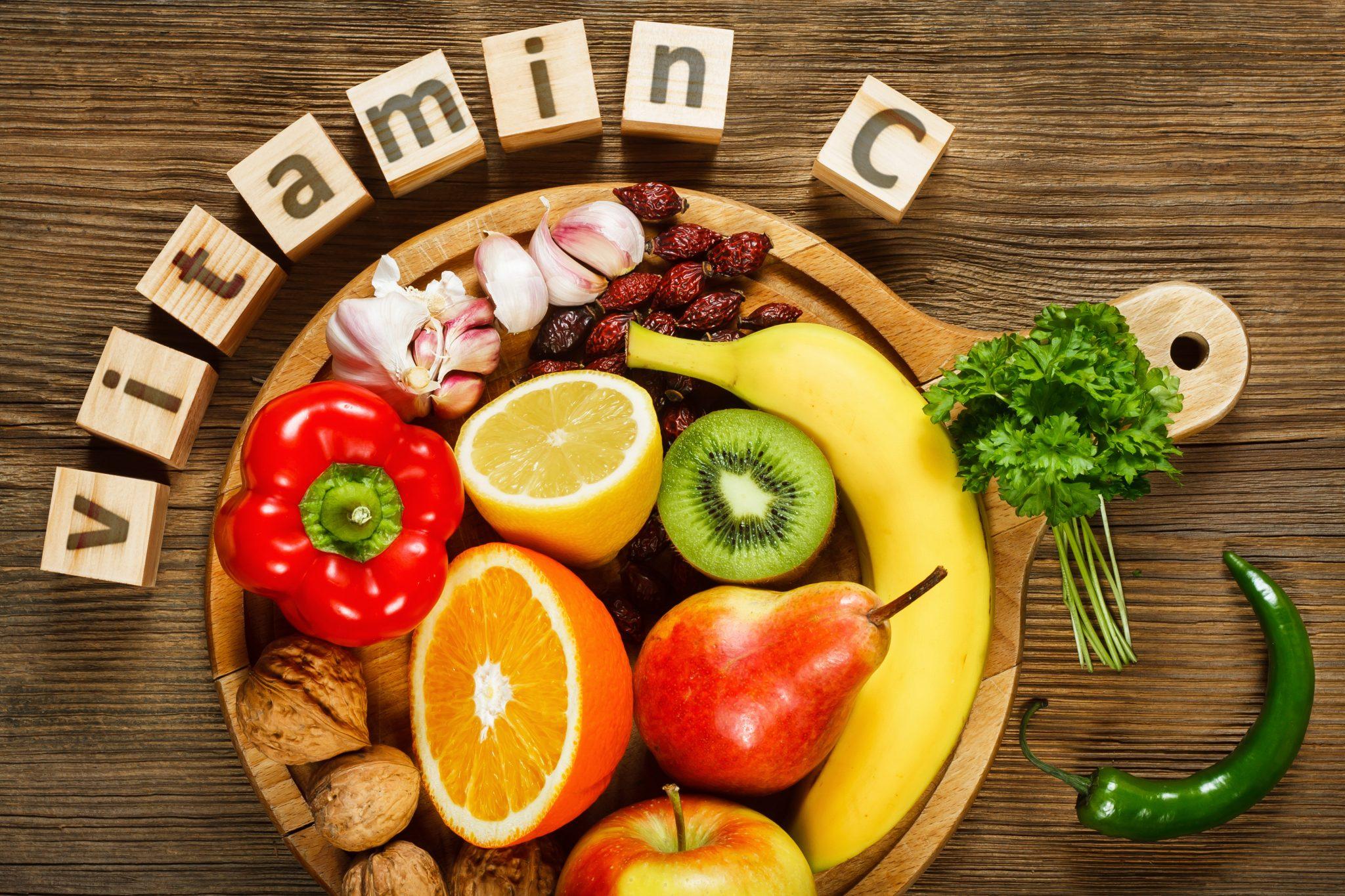 ビタミンC
