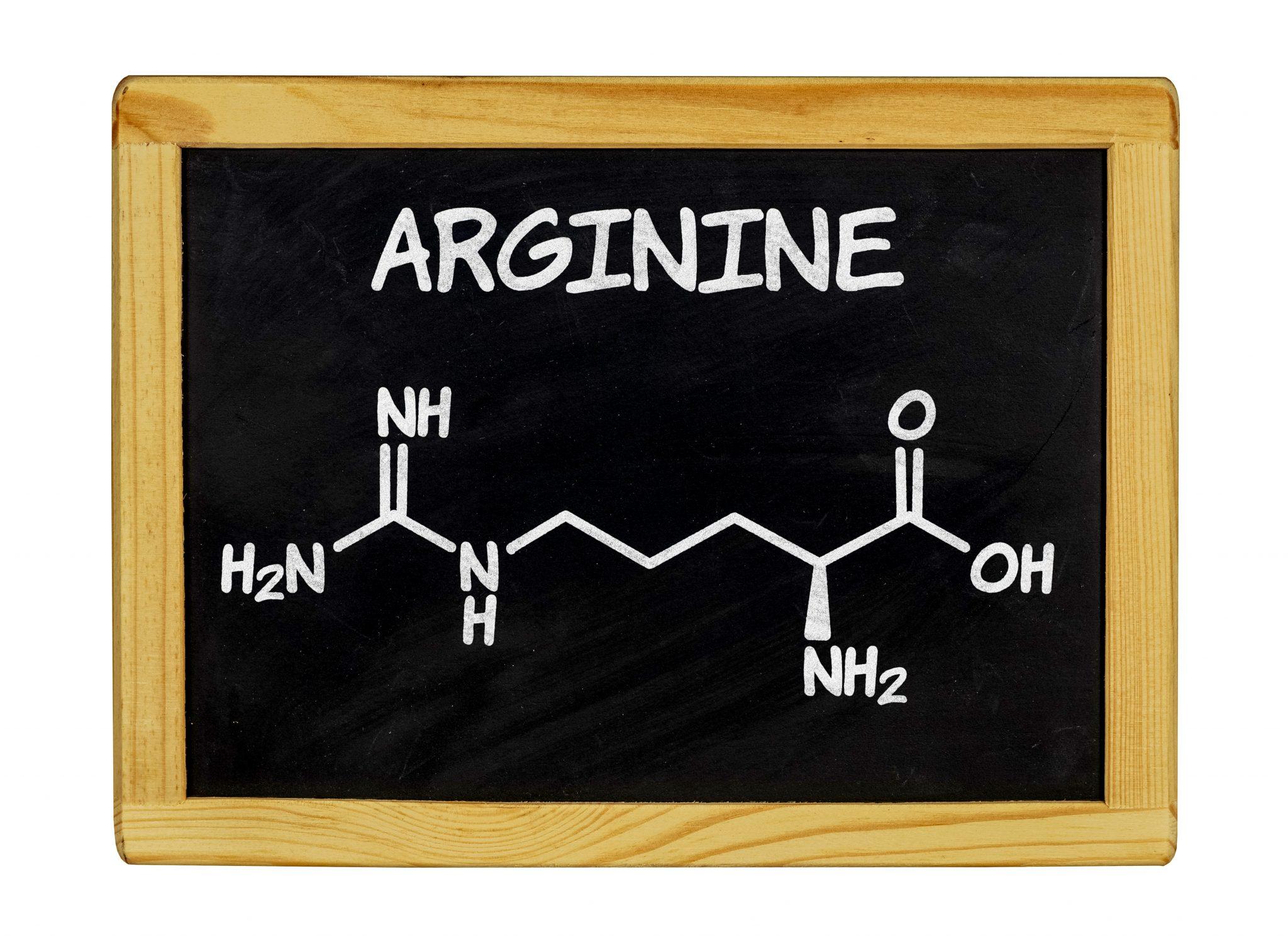 アルギニンの化学式