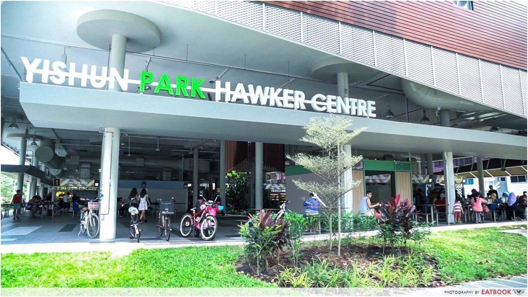 Yishun Park HC- hawker front