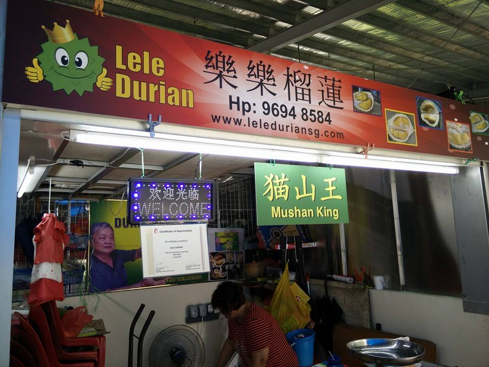 durian delivery- lele durian-min