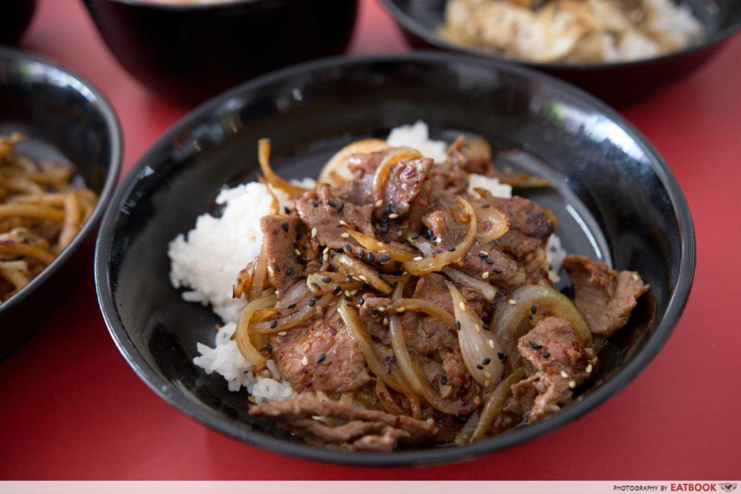 hawker beef donburi - don and udon