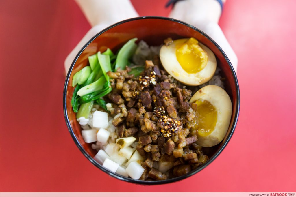 Give Me More - Braised Pork Rice
