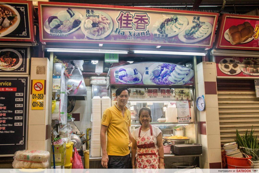 Jia Xiang Mee Siam - Storefront