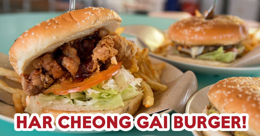 I Love Burger Lah! - Feature Image
