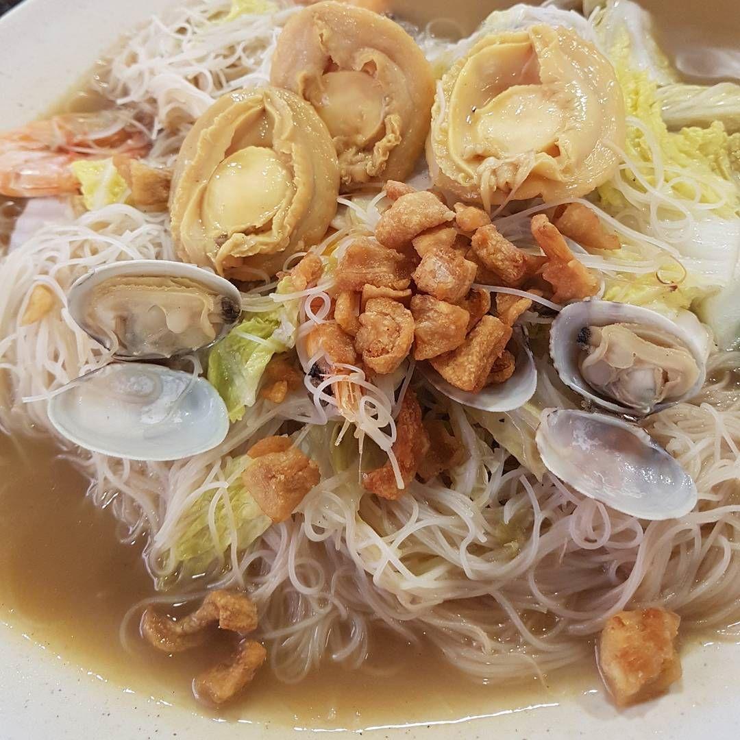 Seafood White Bee Hoon - Seafood White Bee Hoon Ang Mo Kio