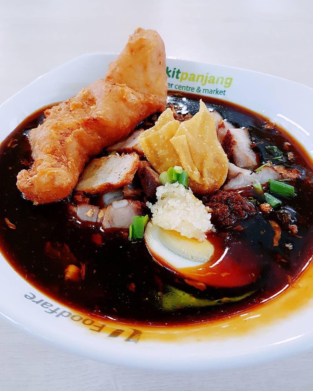 Bukit Panjang Food Centre - Zai Lai