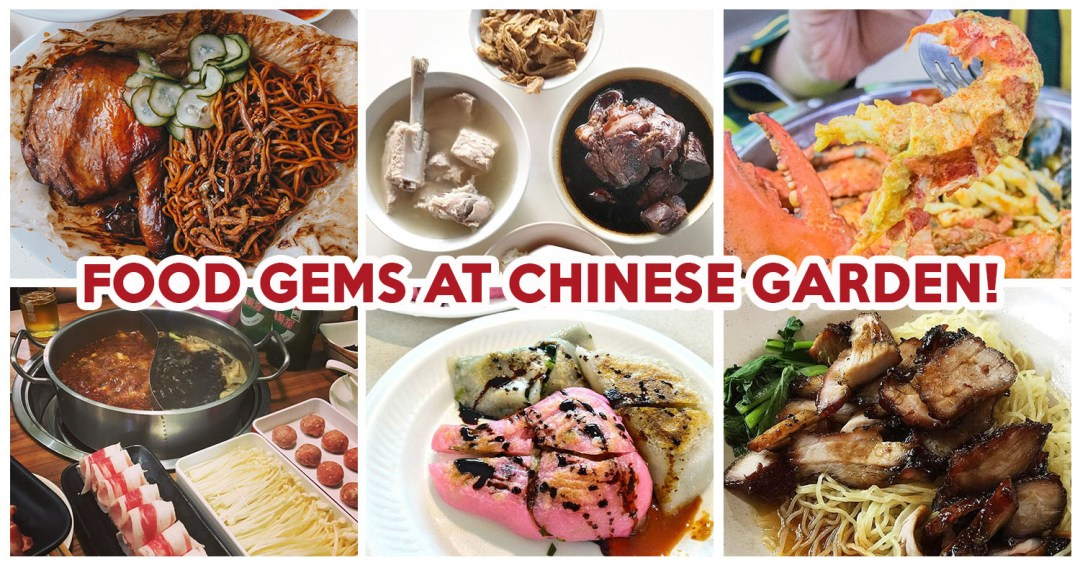 Chinese Garden Food - Feature Image