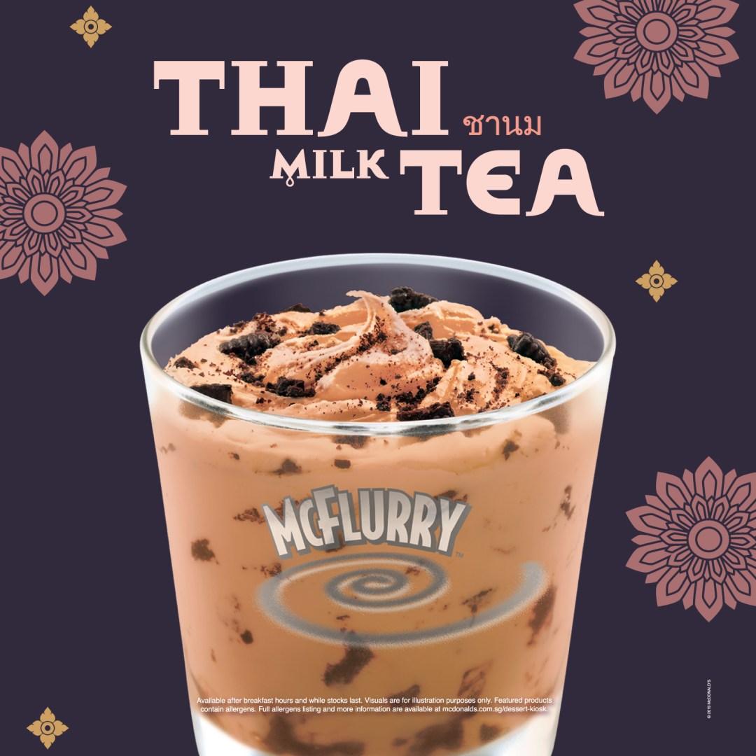 McDonald's Thai Milk Tea Ice-Cream - McFlurry