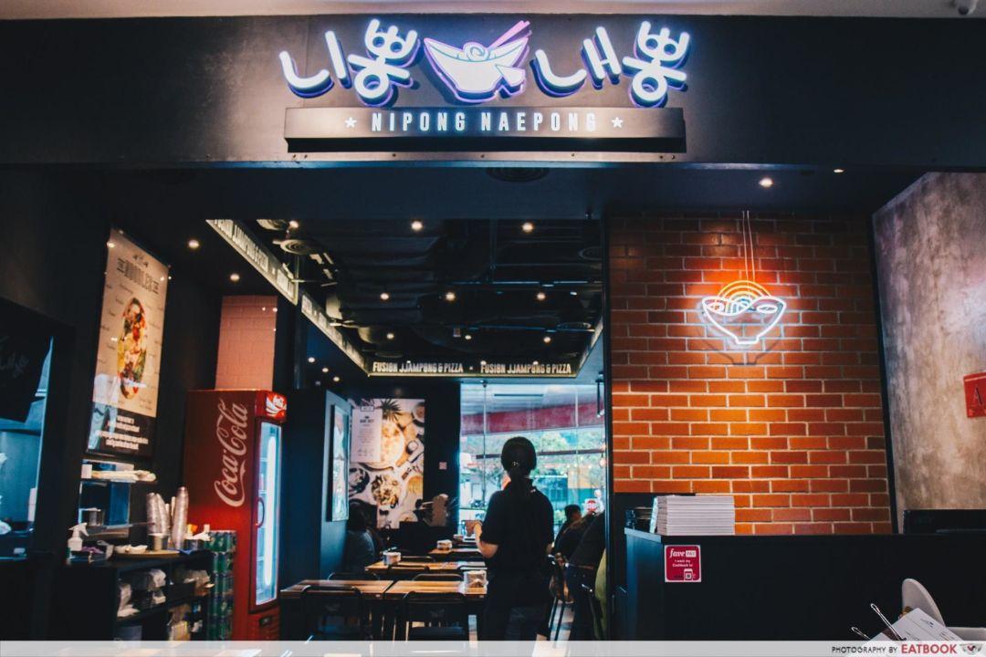 New Restaurants April 2018 - Nipong Naepong Ambience