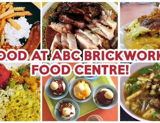 ABC Brickworks Food Centre - feature image