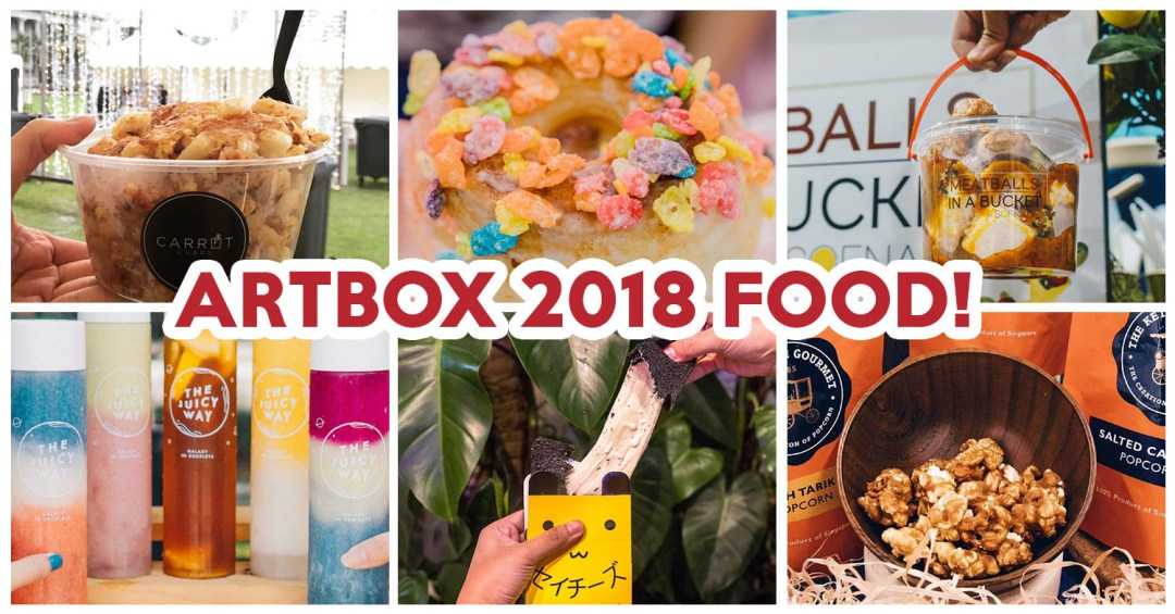Artbox 2018
