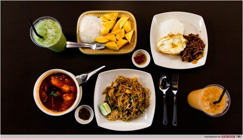 bugis food sticky rice