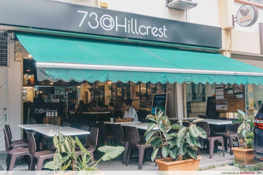 73 Hillcrest Exterior