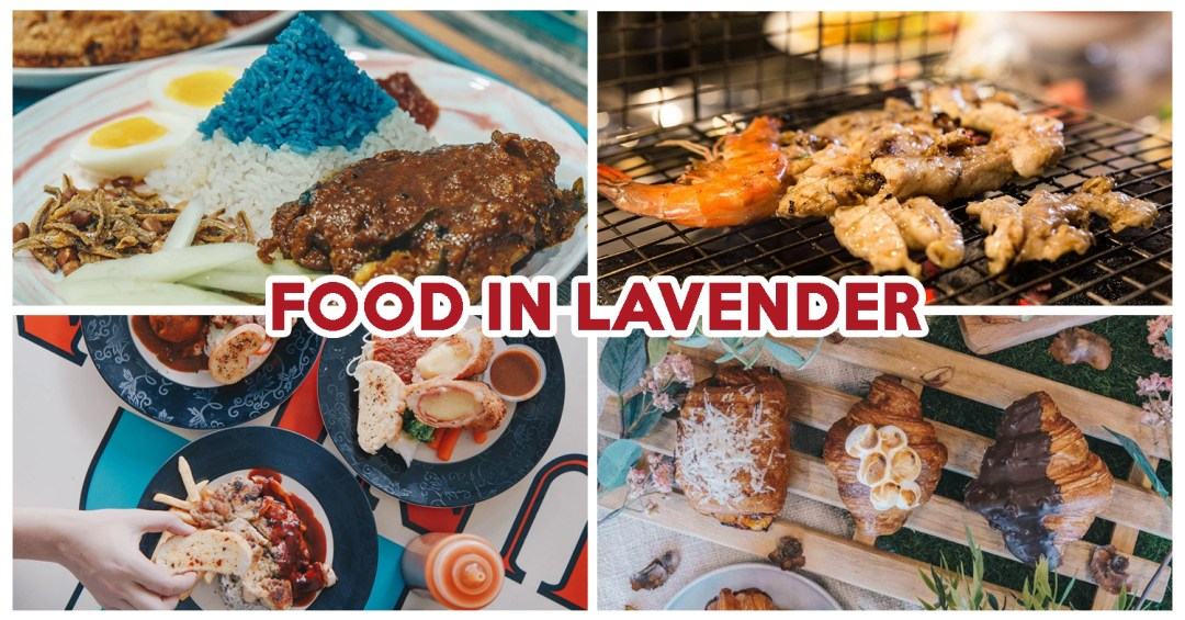 LAVENDER FOOD COVER