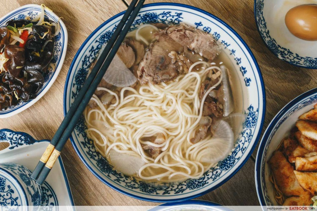 Tongue Tip - Signature Beef Noodles