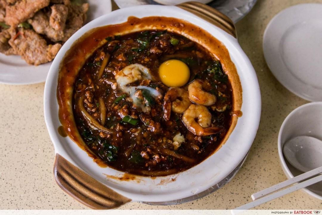 Claypot Dishes - Special Claypot Braised 'Mi Tai Ba'