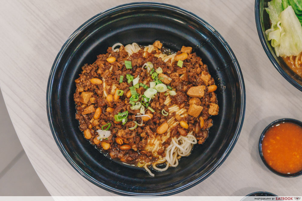 Hao Lai Ke - Bean Paste Minced Noodle