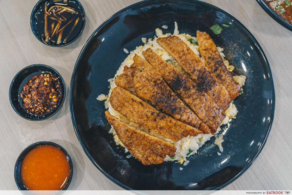 Hao Lai Ke - Fried Rice With Pork