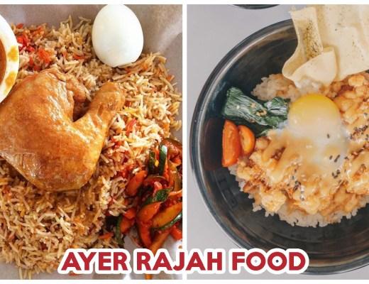 Ayer Rajah - Cover Image