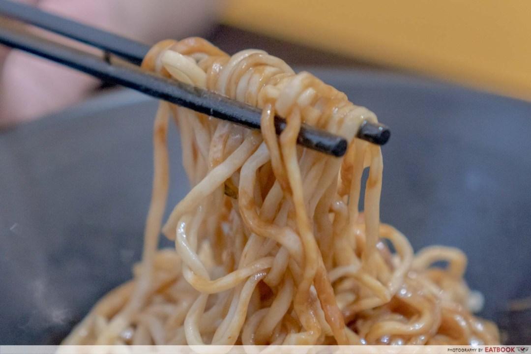 Peppercorn30 scallion oil noodle pull