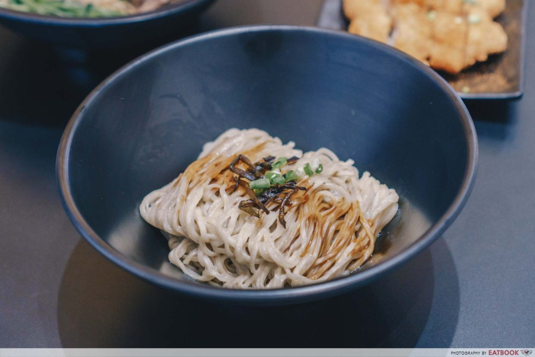 Peppercorn30 scallion oil noodles