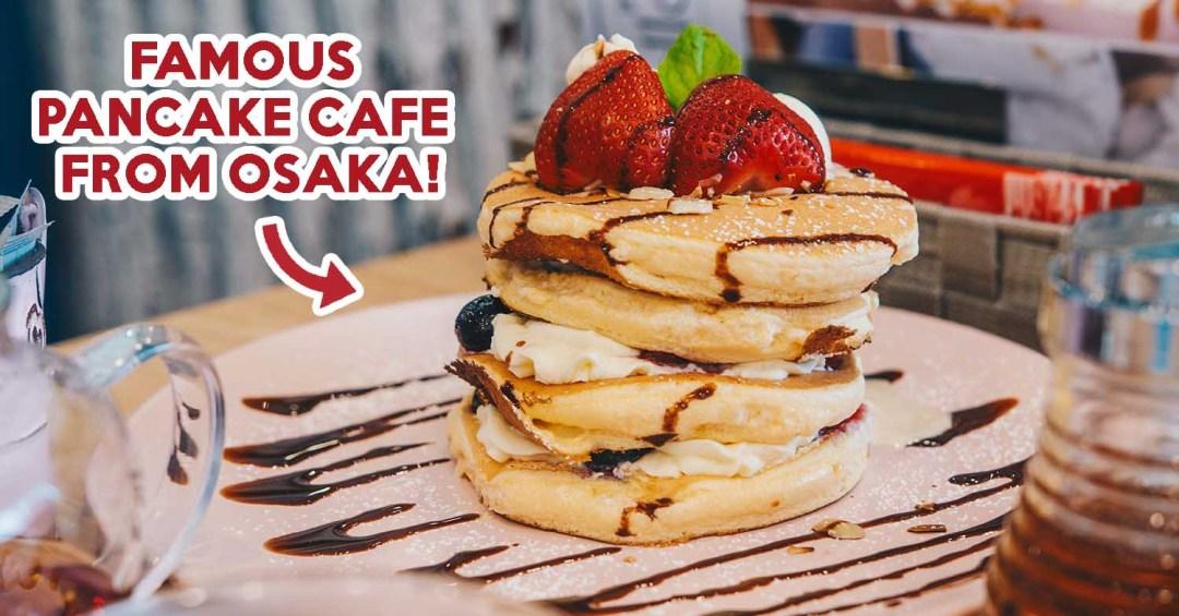 BUGIS CAFE FT IMG