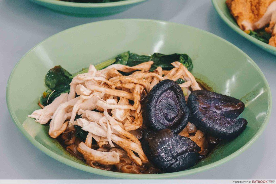 Cantonese Delights - Shredded Chicken Hor Fun Intro