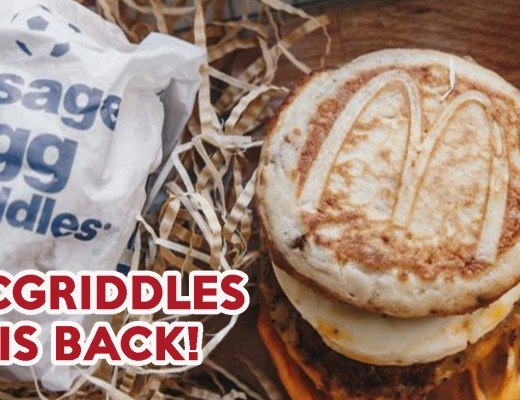 McGriddles - COVER IMAGE
