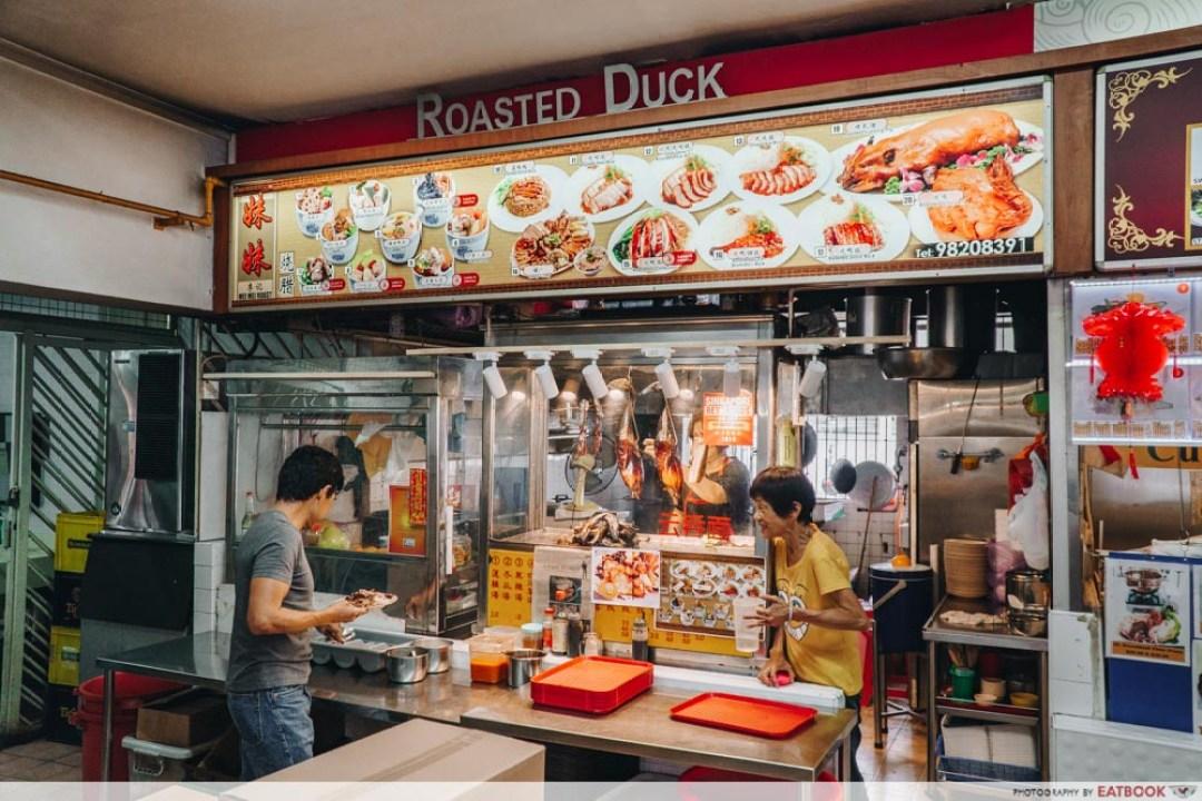 Mei Mei Roast - Stall front