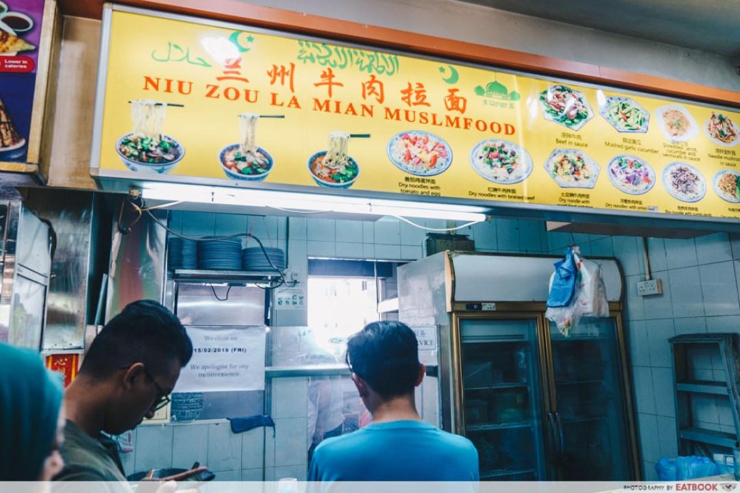 Niu Zou La Mian - shopfront