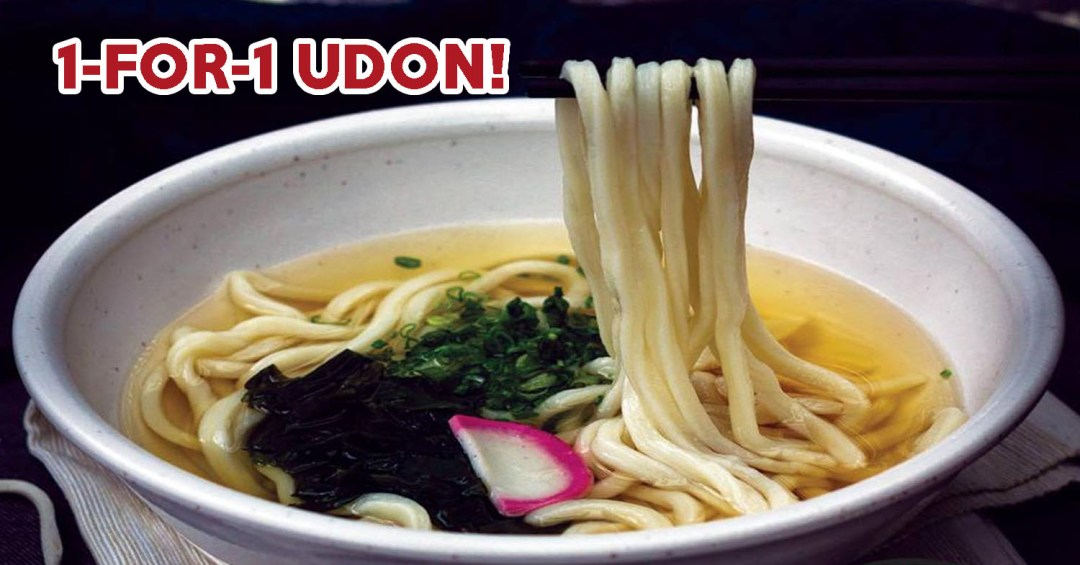 Udon Kamon - Feature Image