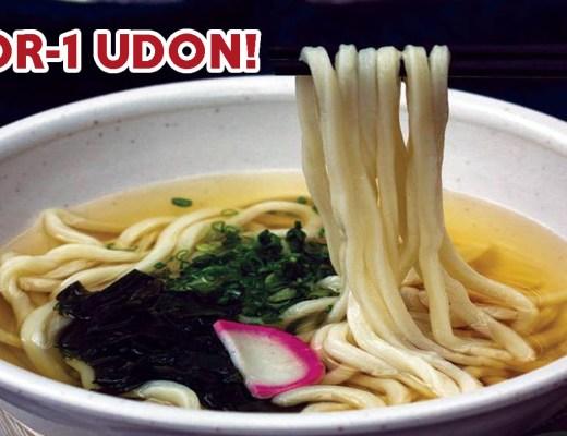 Udon Kamon - Feature Image