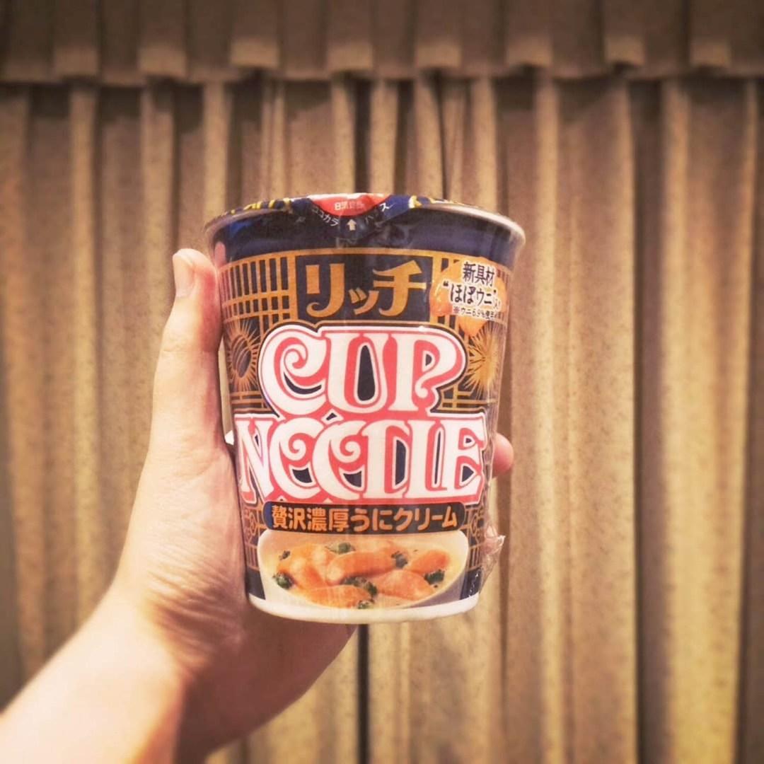Uni Noodle Intro Shot