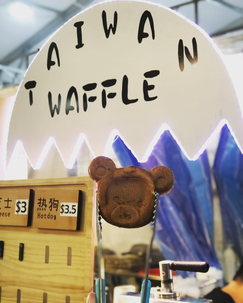 shilin night market singapore- waffle