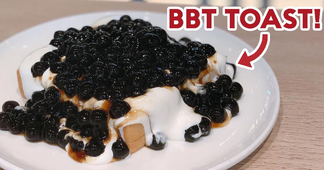 Boba Toast - Cover Image