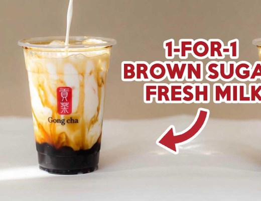 Gong Cha Brown Sugar - Feature Image