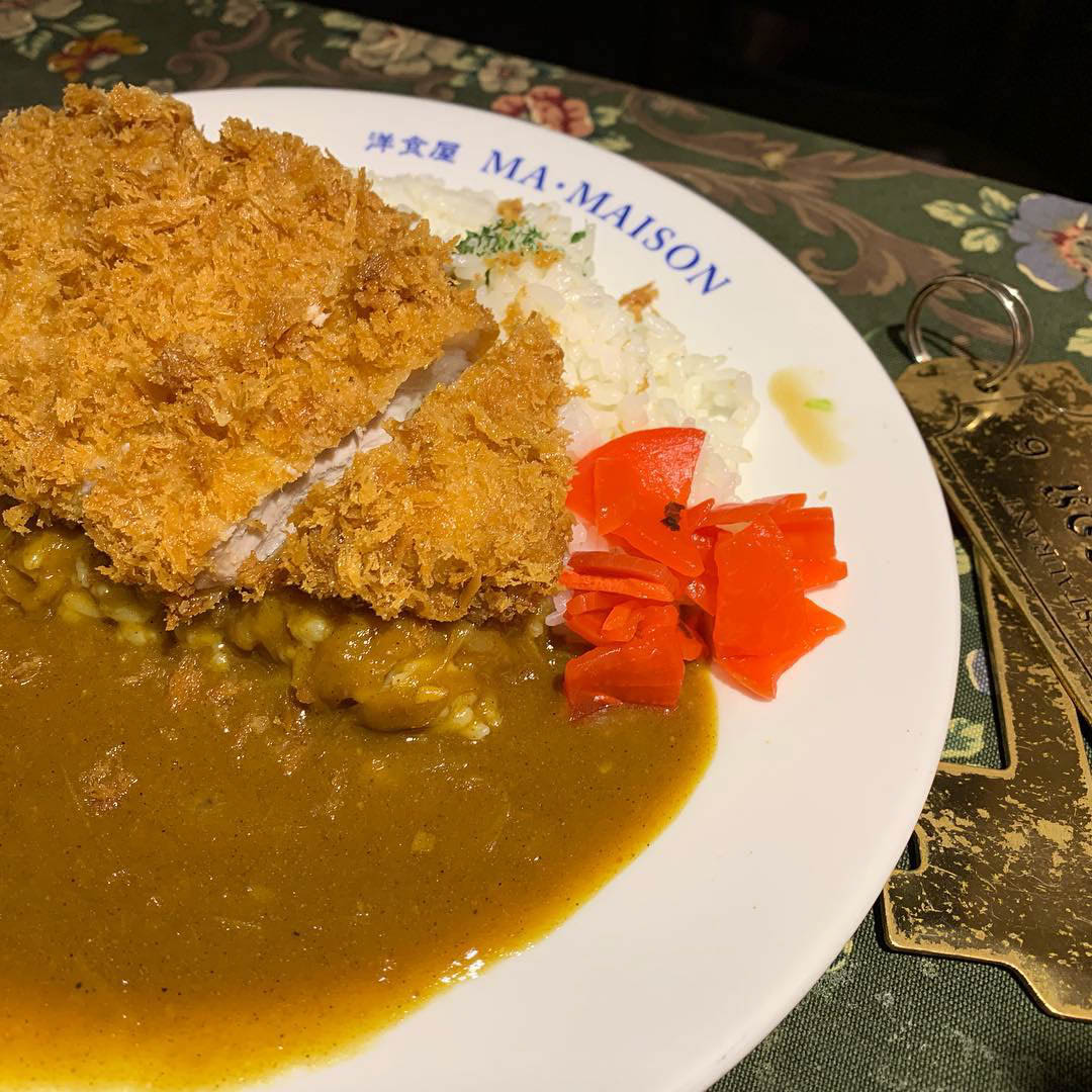 Japanese Curry - Ma Maison