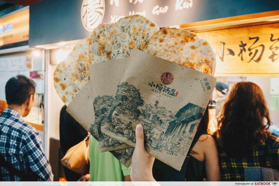 May Restaurants 2019 - Xiao Yang Guo Kui Shanghai Happy Family