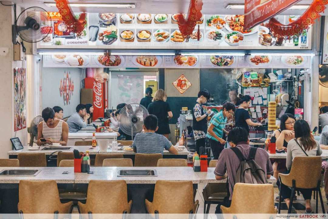 12 New Restaurants June - Shan Pin Steamboat