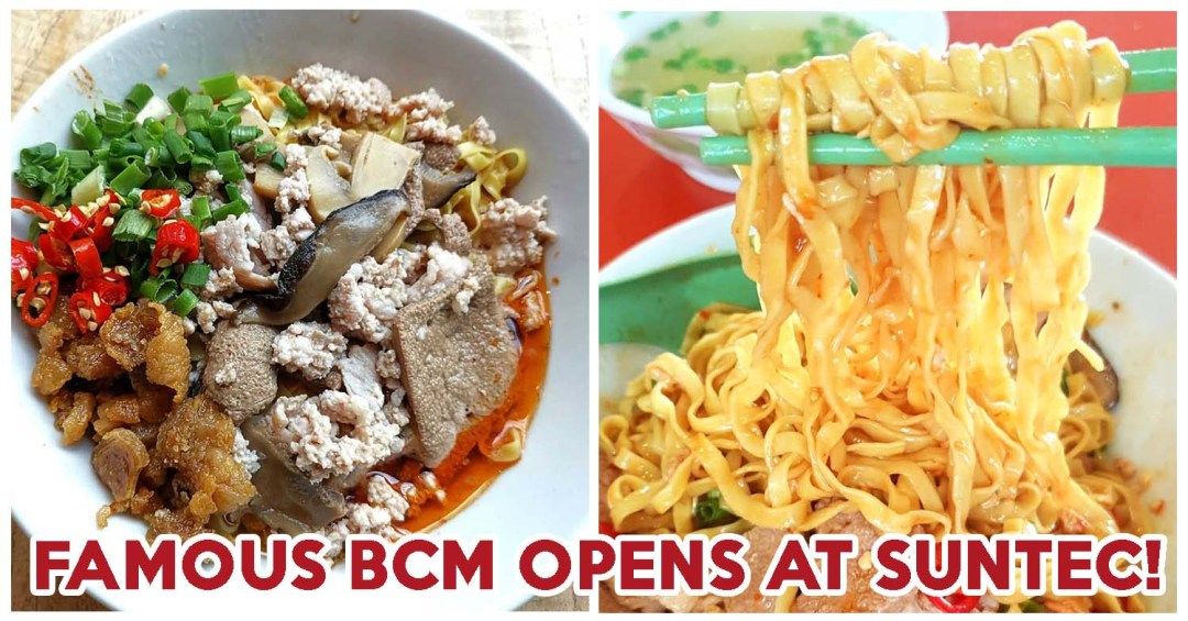 58 Minced Meat Noodle - Feature Image