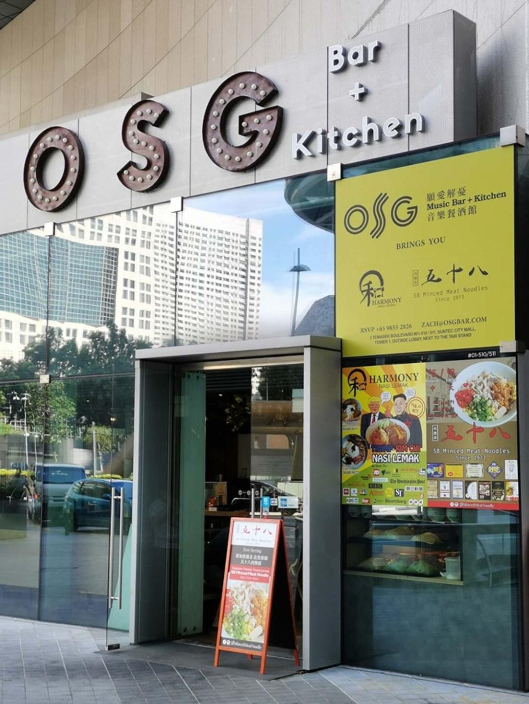 58 Minced Meat Noodle - OSG Bar + Kitchen