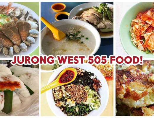 Jurong West 505 - Feature Image