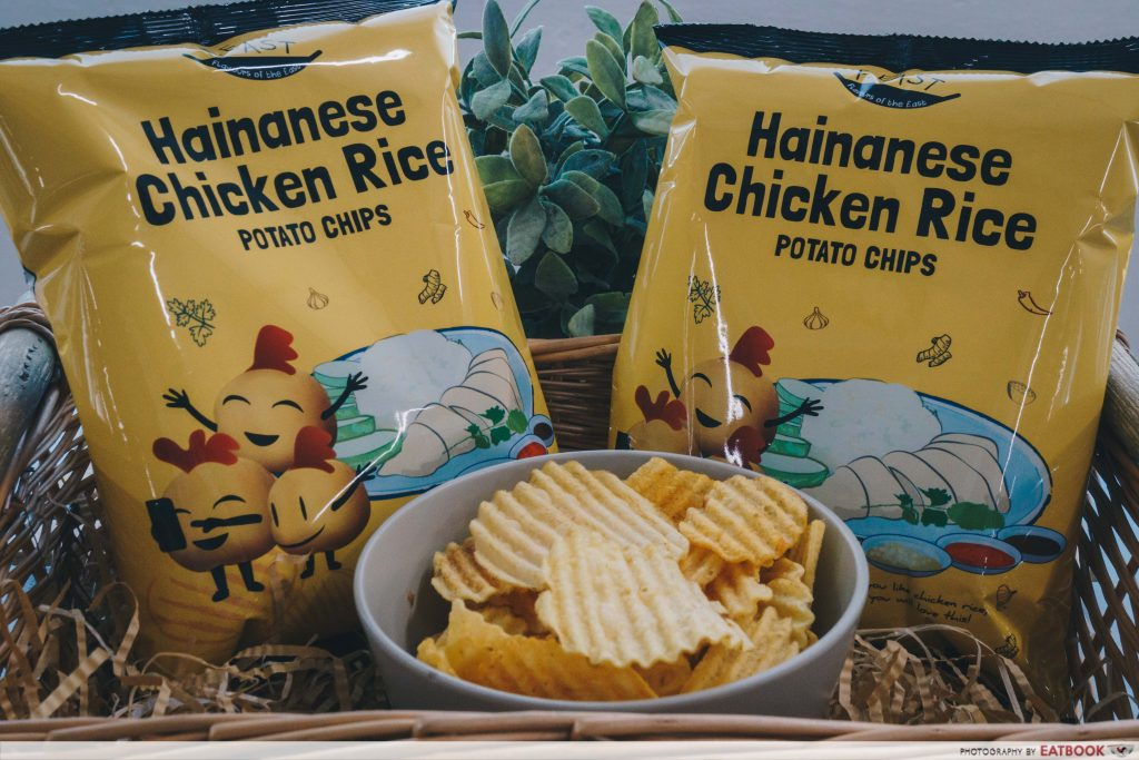 chicken rice chips