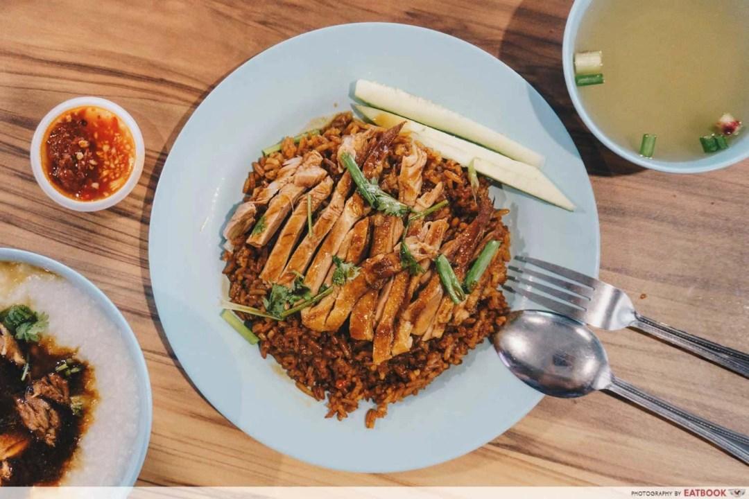 Cheok Kee - Braised Duck Rice intro