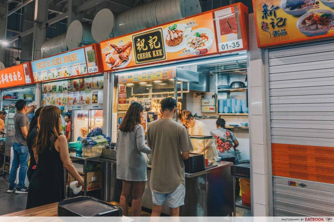 Cheok Kee - Stall front