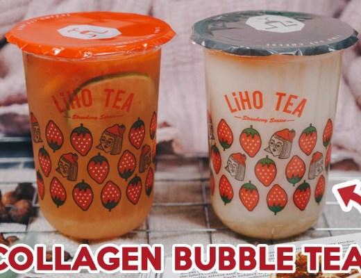 LiHo Beauty Tea - Feature Image