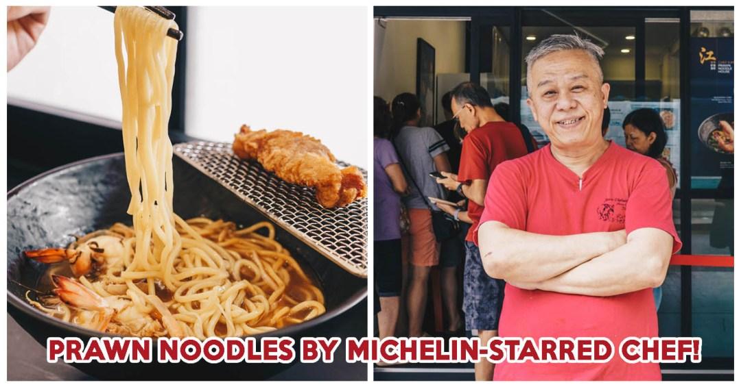 Chef Kang Prawn Noodles