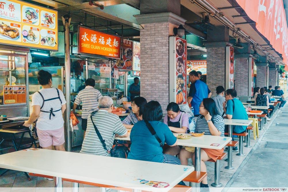 Swee Guan Hokkien Mee ambience shot