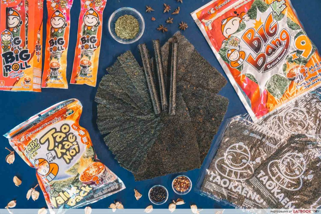 mala seaweed snacks