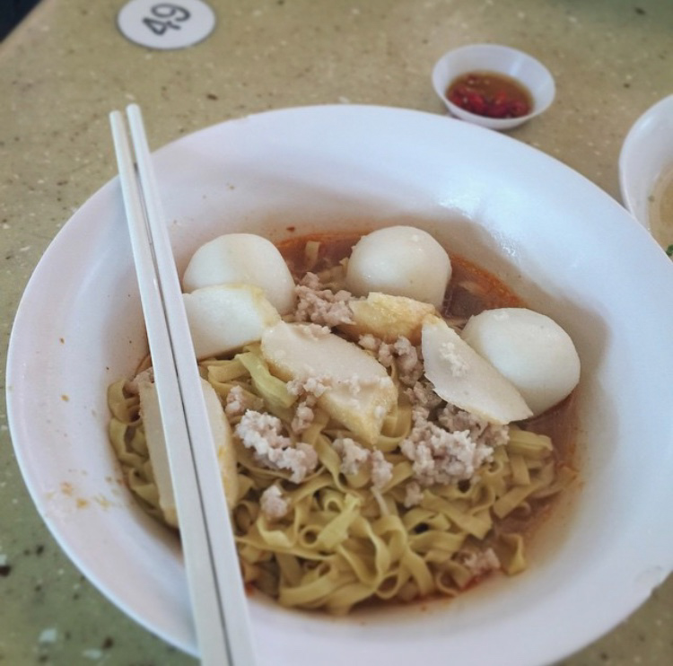 254 Minced Meat Fishball Noodle